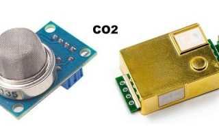 Подключаем датчик углекислого газа к Arduino