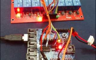 Датчики тока для работы с Ардуино