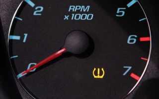 Как отключить датчики измеряющие давление в шинах