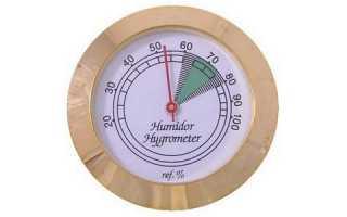 Гигрометр и его разновидности