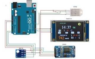 Делаем метеостанцию на базе Arduino