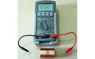 Как быстро проверить конденсатор мультиметром