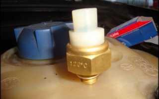Датчик температуры охлаждающей жидкости автомобиля Ауди 80 Б3