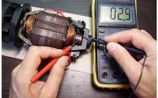 Как правильно прозвонить электродвигатель мультиметром