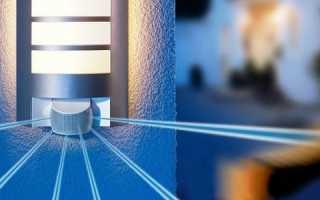 Что такое микроволновый датчик и где он применяется
