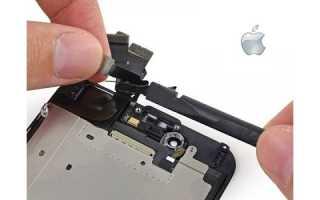 Датчик приближения смартфона iPhone 6