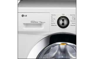 Таходатчик для стиральной машины