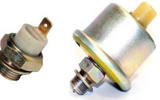 Датчик давления масла автомобиля ВАЗ 2106