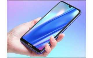 Как включить датчик приближения на смартфоне HONOR 8S
