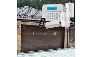 Применяем GSM сигнализацию для гаража