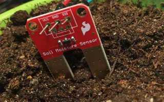 Датчики влажности почвы своими руками