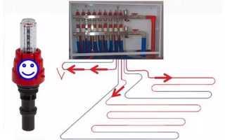 Применение расходомера для теплого пола