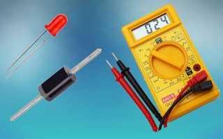Какими способами можно проверить диод мультиметром