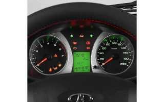 Причины почему у автомобиля Лада Гранта не работает спидометр