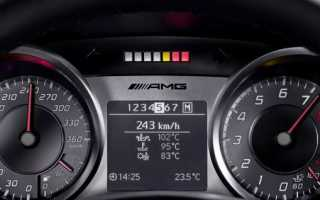 Датчик скорости автомобиля