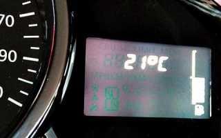 Датчик температуры окружающей среды автомобиля