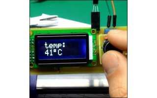 Использование термостата в проектах на Arduino