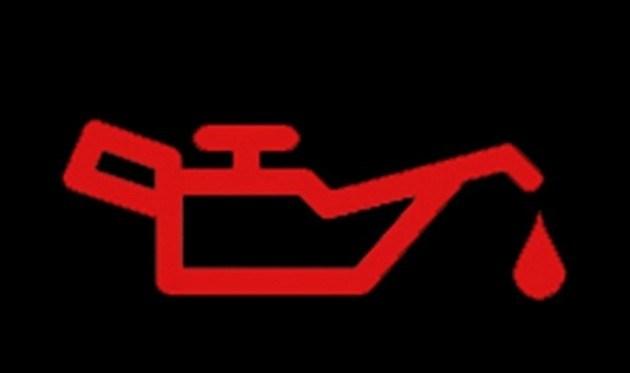 Индикатор аварийного давления