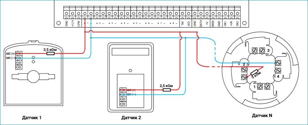 Схема подключения ручных датчиков