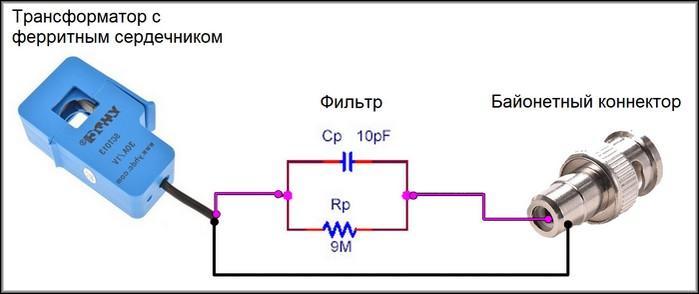 Подключение датчика постоянного тока