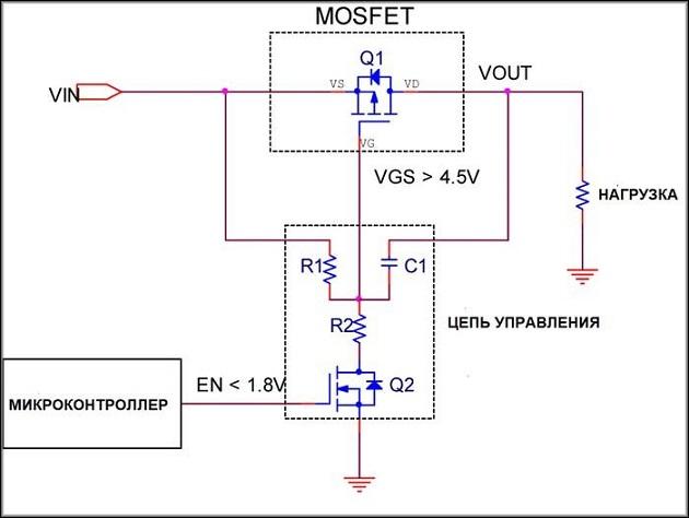 Блок-схема фотореле с FET-переключателем
