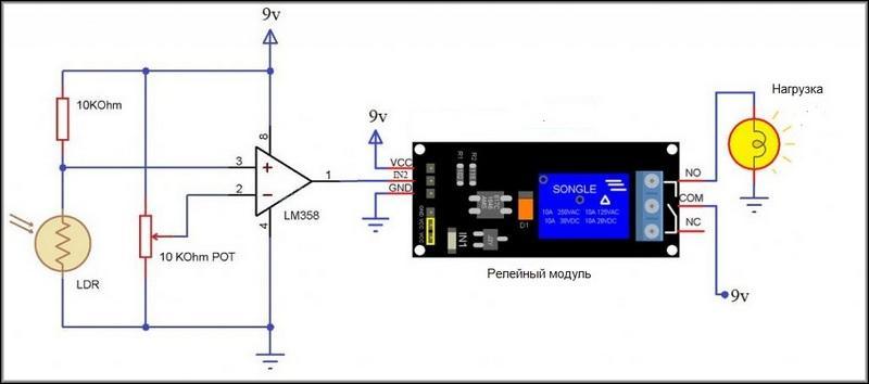 схема включения фотореле для управления наружным освещением