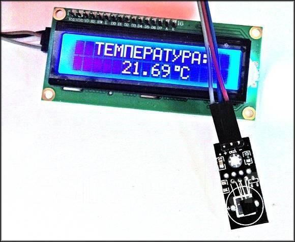 датчик температуры подключенный к плате контроллера