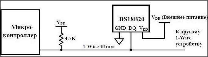 Схема подключения с использованием внешнего источника