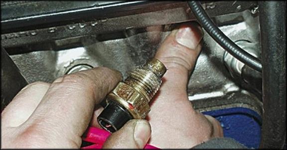 Снятый прибор