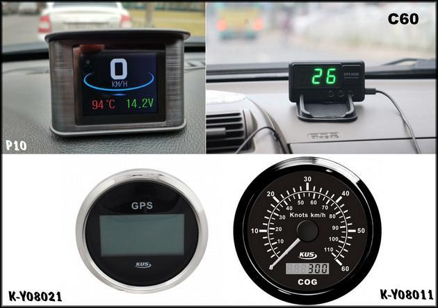 GPS-спидометры