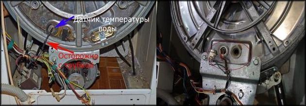 Электронный датчик температуры