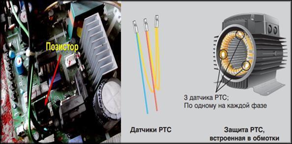 PTC с положительным коэффициентом