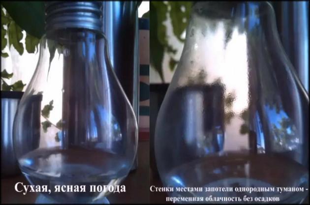 Из лампочки, с принципом росы