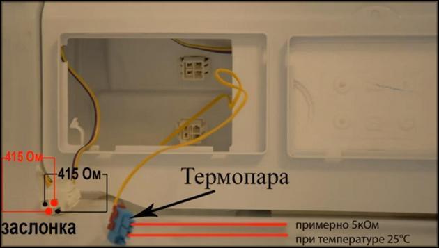 Терморезистор исправен
