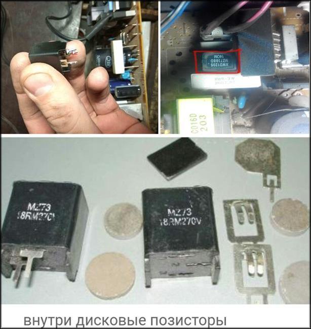 дисковые позисторы