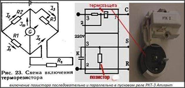 включение позистора