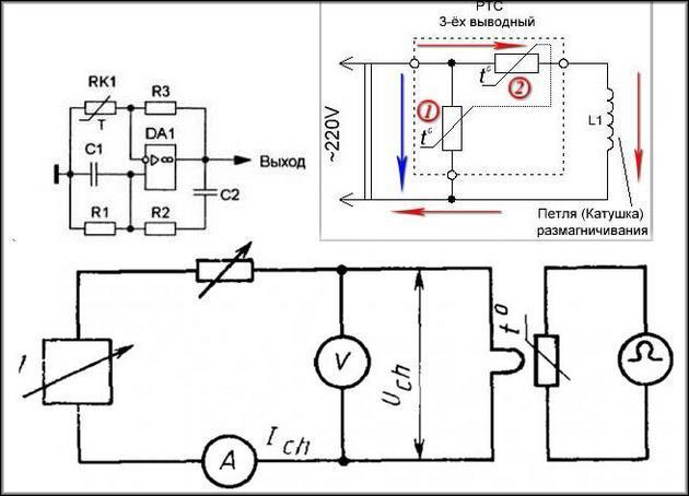 Примеры других схем для позисторов