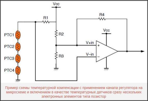 Несколько позисторов в схеме
