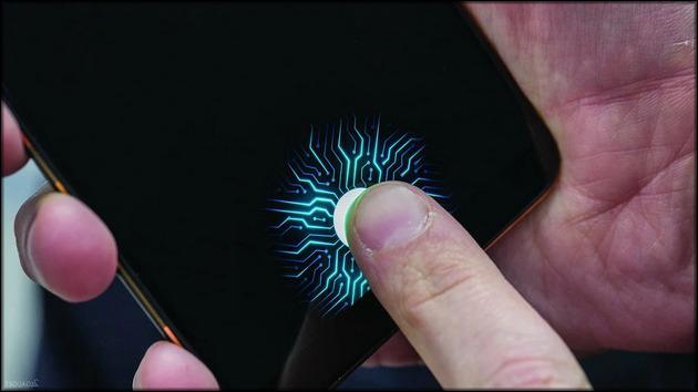определение отпечатков пальцев через экран