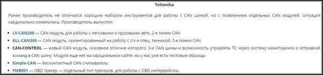 Teltonica