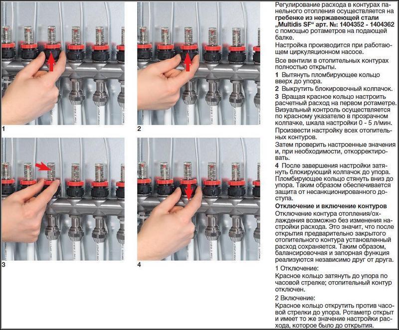 Регулировка ротаметра поэтапно