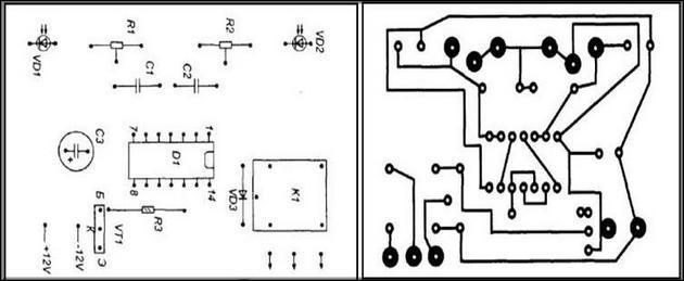 Схема дистанционного выключателя 2