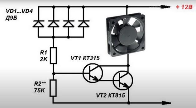 Схема терморегулятора на германиевых диодах