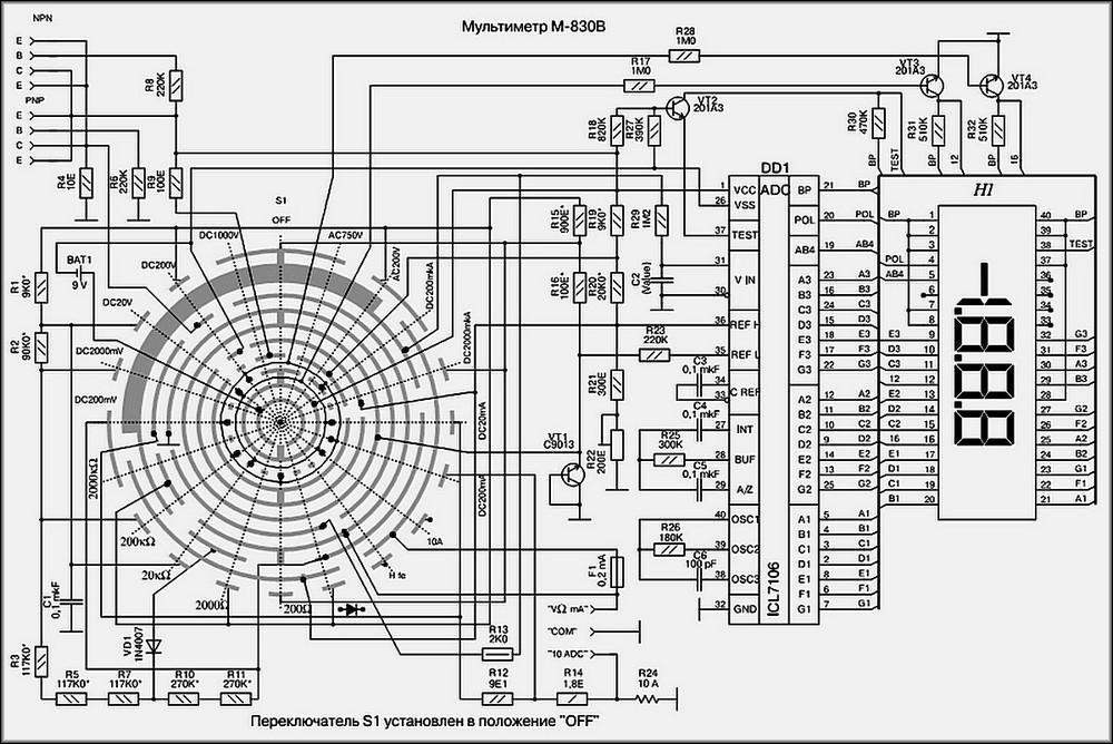 Схема электрическая принципиальная мультиметра
