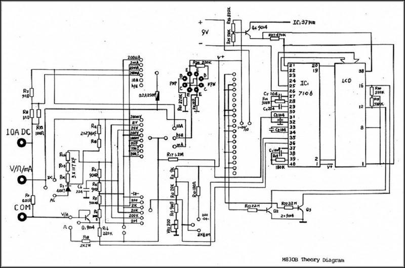 Другой вариант электрической схемы