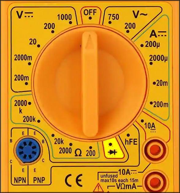 prozvon-yellow