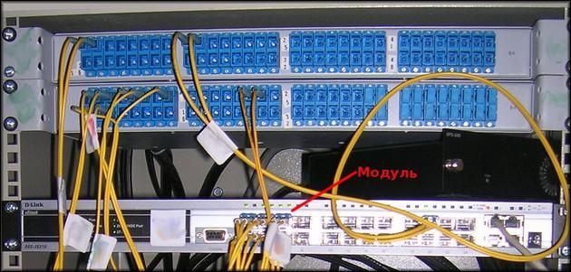 Модуль трансивера