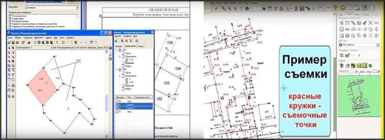 Схема участка после обработки на ПК
