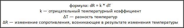 Пример расчета приближения первого порядка