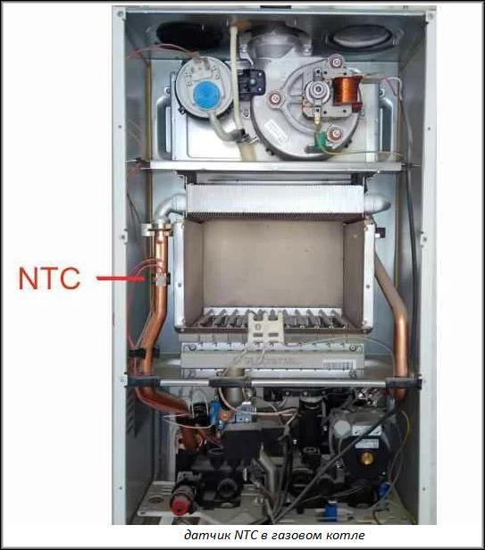 NTC в газовом котле